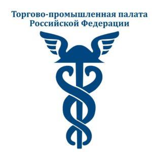 «Элком+» представит Радиус-IP в Торгово-промышленной палате Российской Федерации