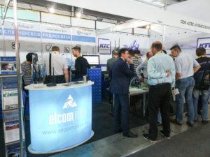 Элком+ представил Радиус-IP на Международной выставке «Уголь России и майнинг-2018»