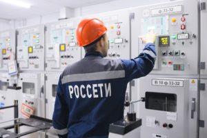 Красноярский филиал компании «Россети Сибирь»