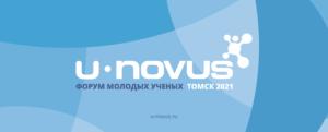 Радиус-IP.RU презентовали «Интер РАО»