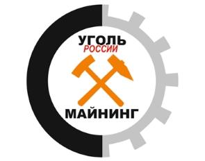 Радиус-IP на выставке Уголь России и Майнинг